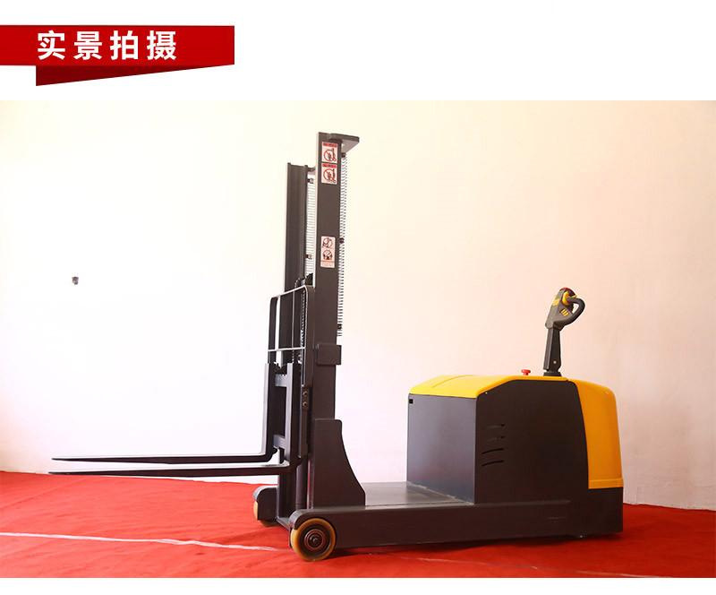 电动平衡重堆高车2