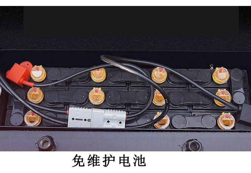 电动平衡重堆高车