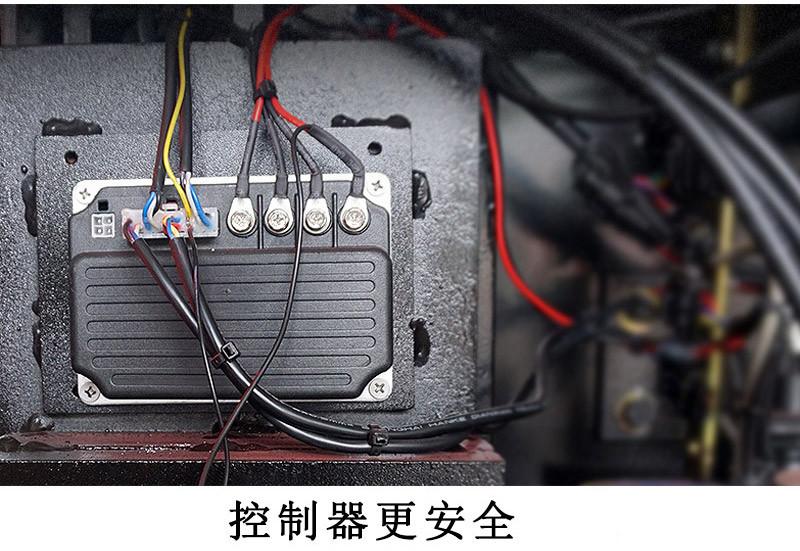 电动平衡重堆高车1