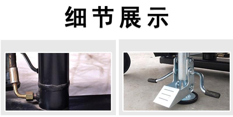 半电动液压堆高车1