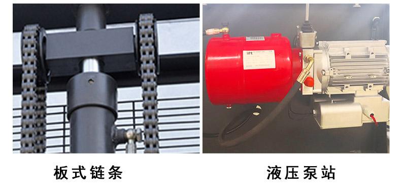 手动电动堆高车2