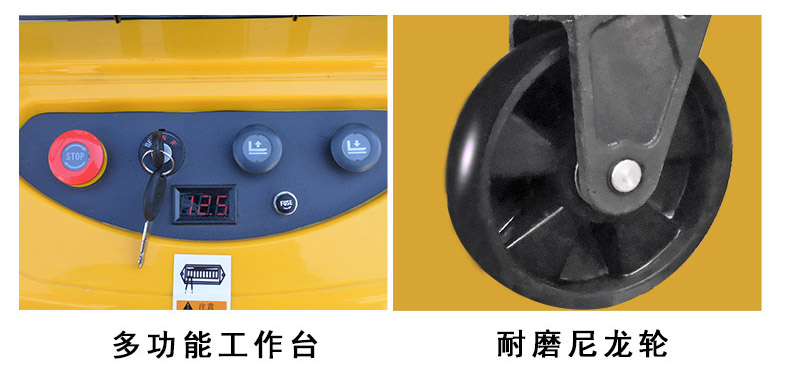 手动电动堆高车1