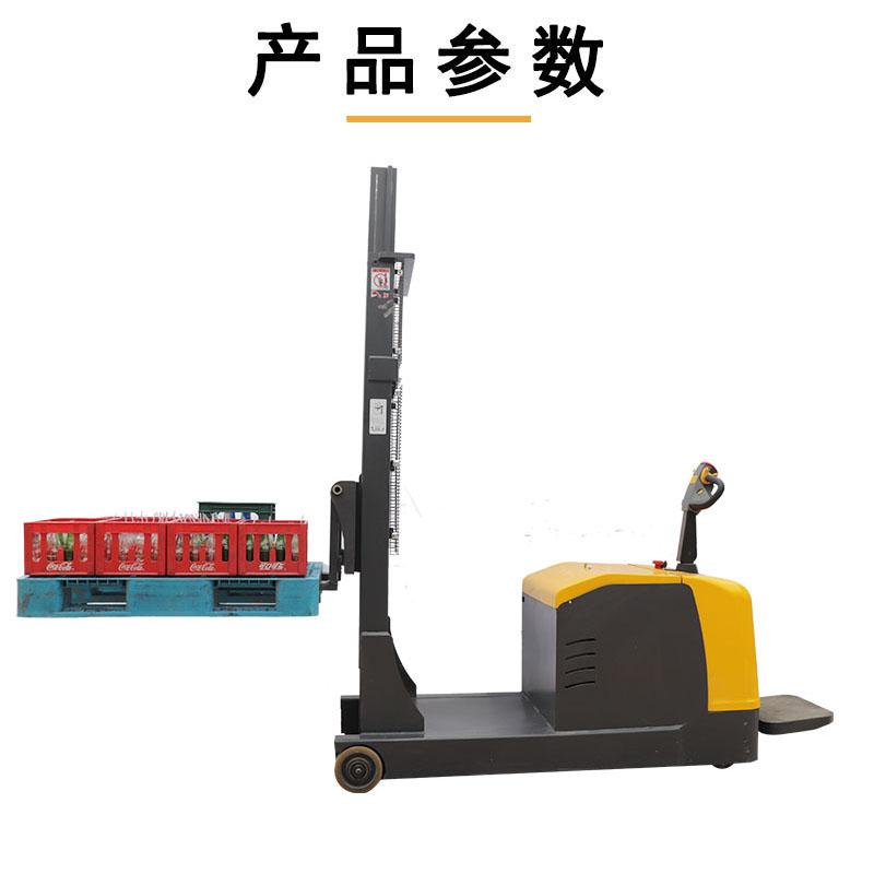 平衡重全电动堆高车2