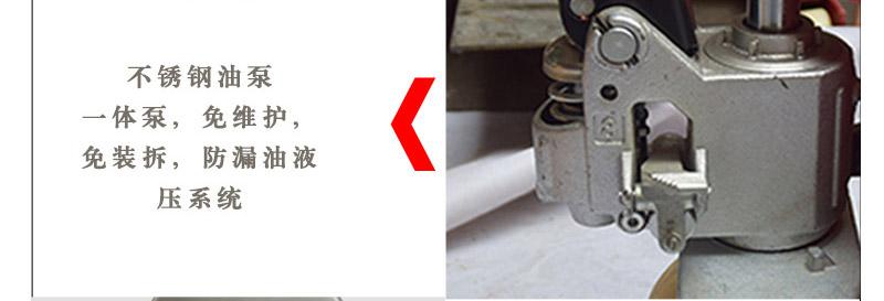 不锈钢液压搬运车4