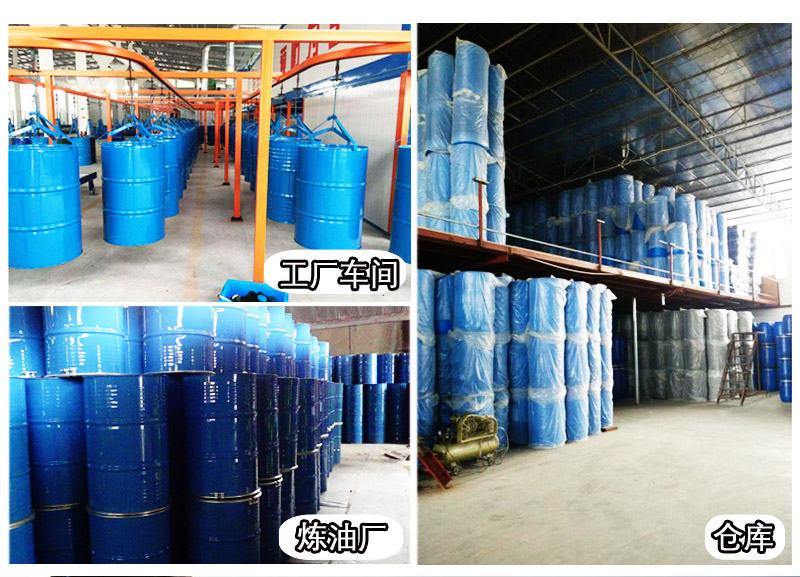 手动油桶液压搬运车2