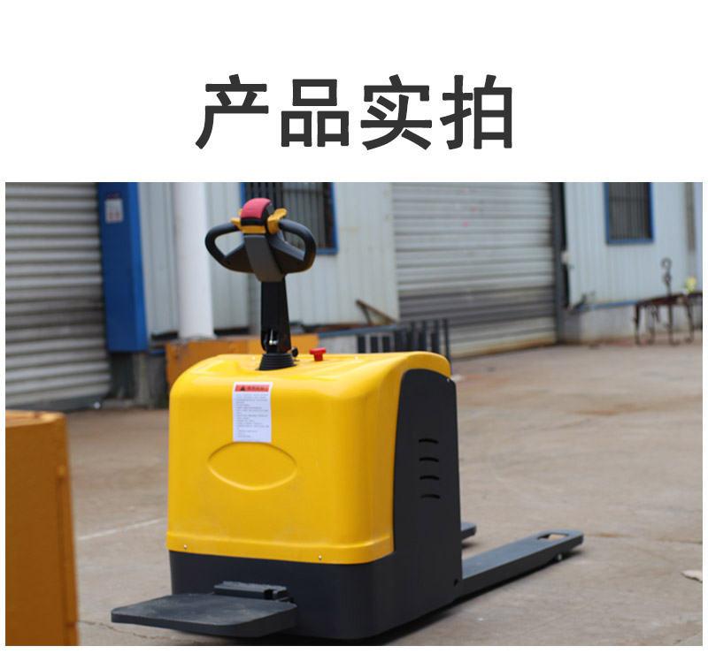 小型电动平板搬运车1
