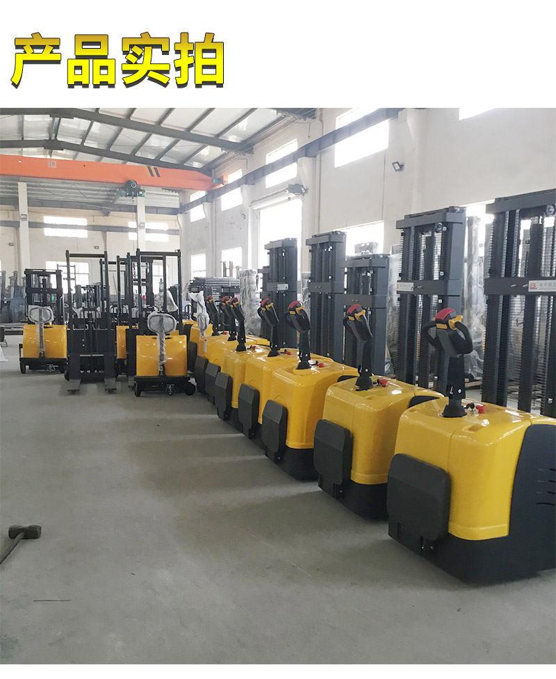 站架式电动堆高车1