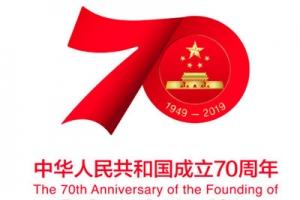 新牛盾叉车庆祝中华人民共和国成立70周年!