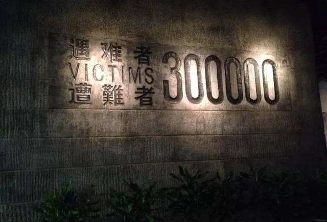 新牛盾叉车:勿忘国殇!南京大屠杀死难者国家公祭日