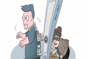 养成好习惯 提高个人信息安全防护意识