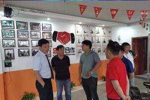 热烈欢迎天津商会总会各位领导莅临我公司参观指导