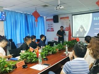新牛顿(中国)叉车受邀举行阿里巴巴寻梦之旅精英企业交流会